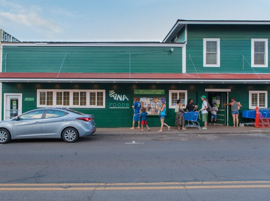 mana_foods_store_front_paia_maui